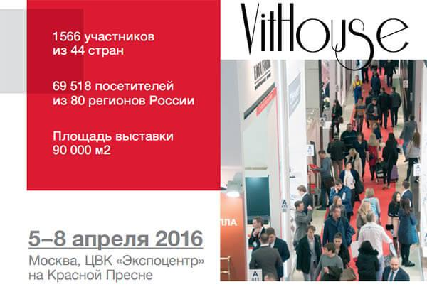 Приглашаем на МосБилд 2016!